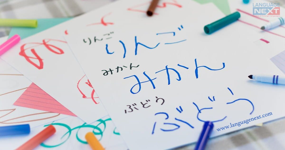 which foreign language is in demand