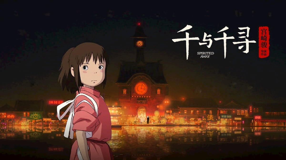 Anime movies to learn Japanese